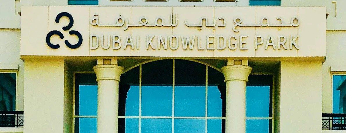Dubai Knowledge Park